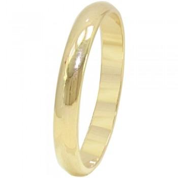Aliança de Noivado e Casamento Folheada a Ouro